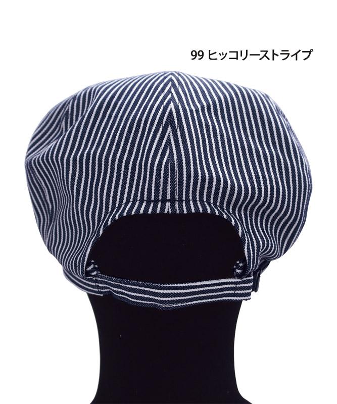 キャスケット[KAZEN製品] APK480-9