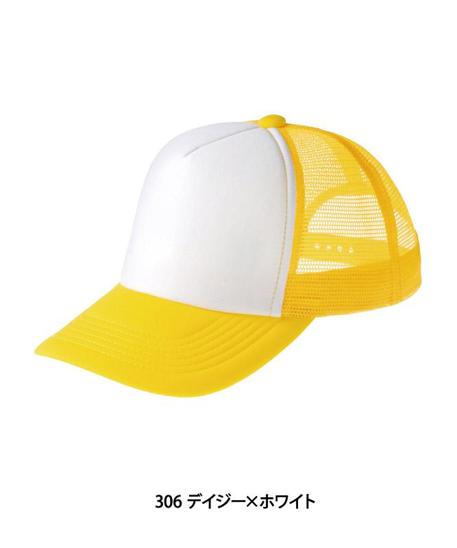 イベントメッシュキャップ [男女兼用][トムス製品] 00700-EVM