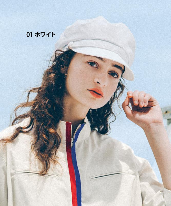 マリンキャップ[男女兼用][住商モンブラン製品] BW9901