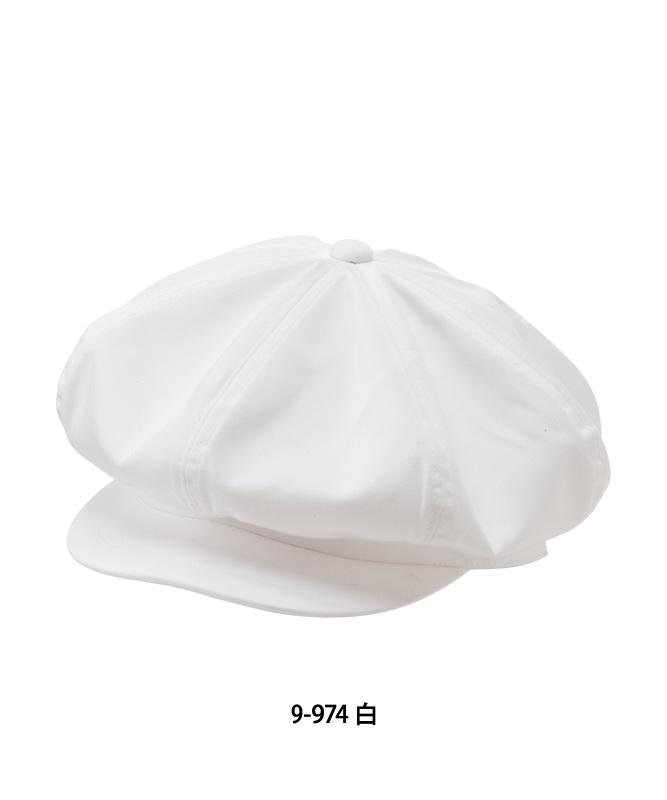 キャスケット[男女兼用][住商モンブラン製品] 9-974