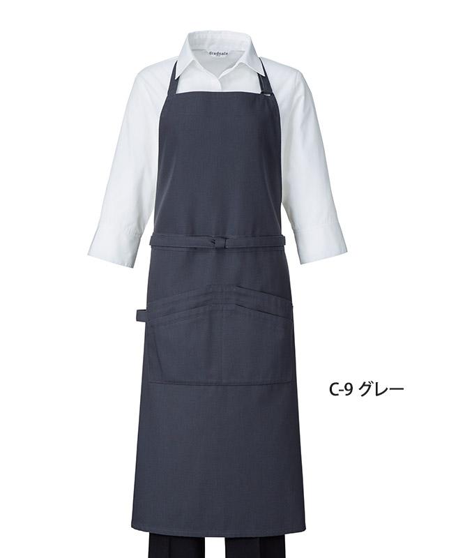 首掛けエプロン[チトセ製品] T8334