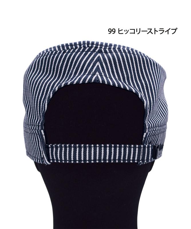 ワークキャップ[KAZEN製品] APK482