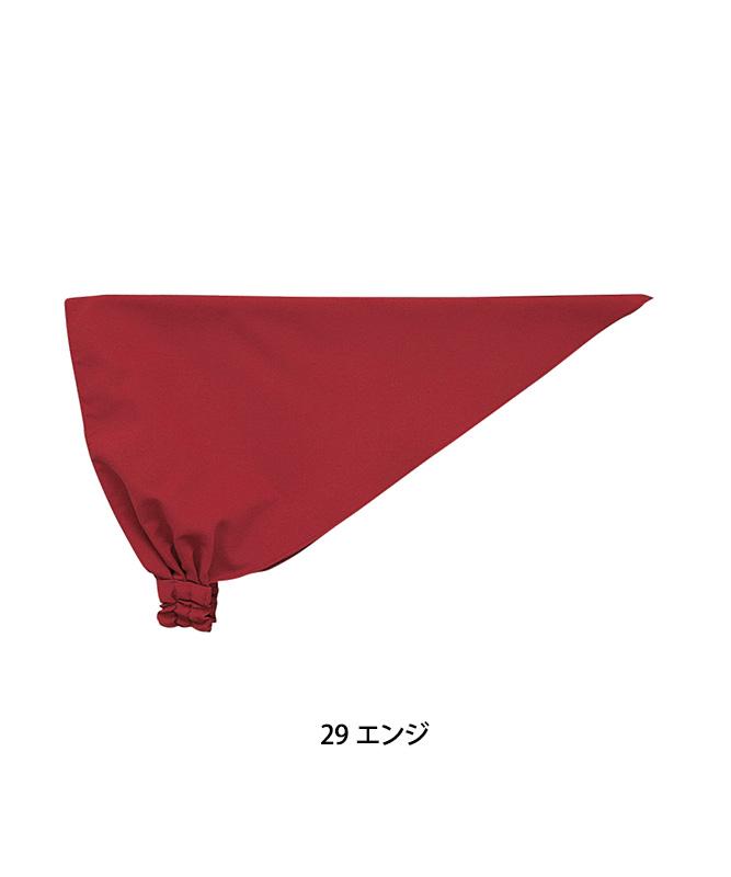 バンダナキャップ[男女兼用][ボストン商会製品] 28322