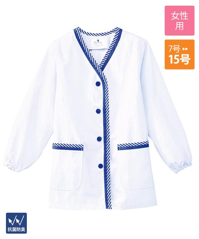 トリミングコート長袖[女子][チトセ製品] 1337