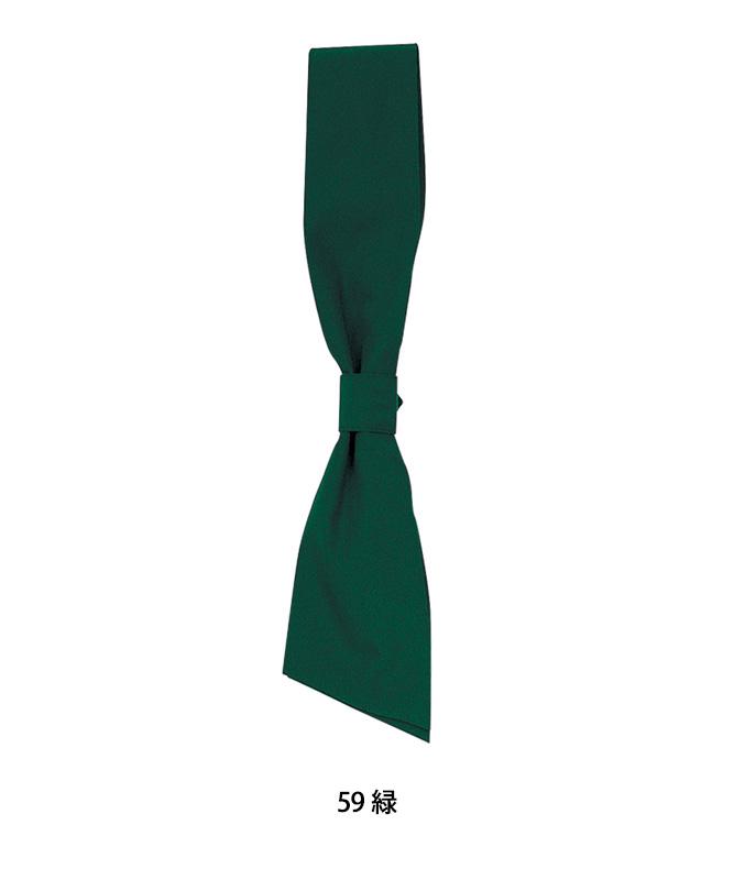ワンタッチコックタイ[男女兼用][ボストン商会製品] 28323
