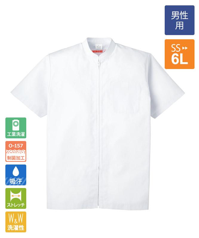 ブロードジャンパーメンズ半袖[KAZEN製品] 444-30