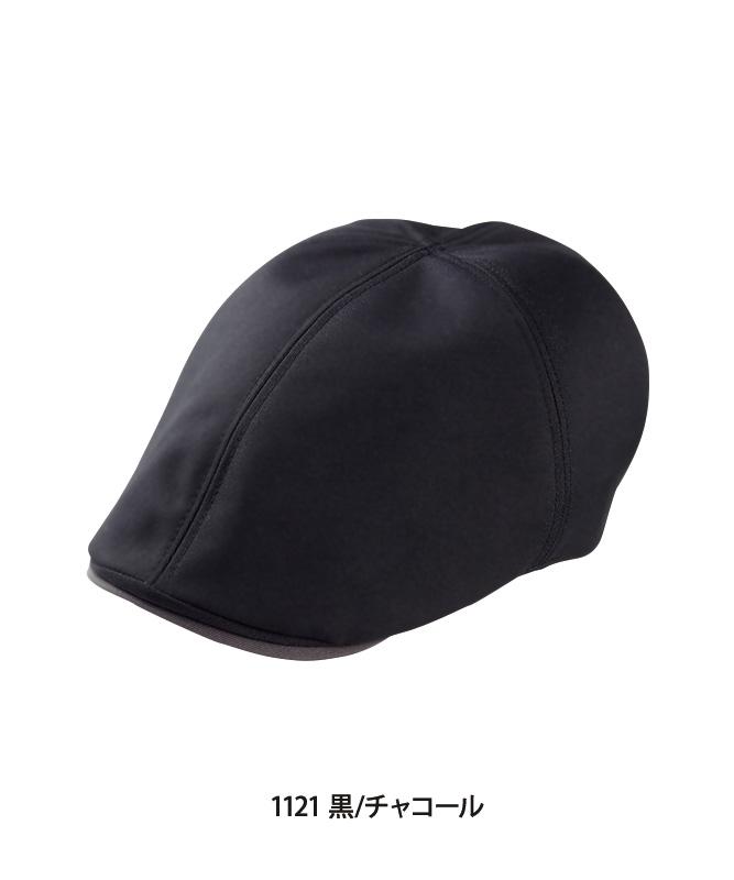 ハンティングキャップ[男女兼用][住商モンブラン製品] 9-112