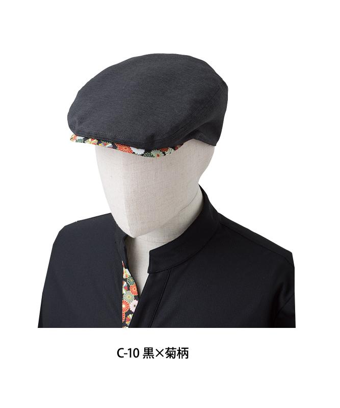 ハンチング帽[チトセ製品] AS8009
