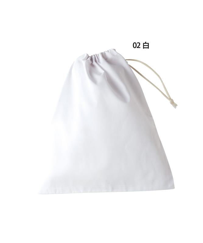 給食袋児童用[2枚入・男女兼用][住商モンブラン製品] PE971