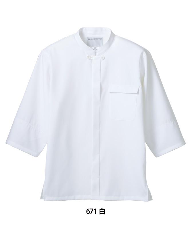 調理コート七分袖(袖口ネット付)[男女兼用][住商モンブラン製品] 2-671