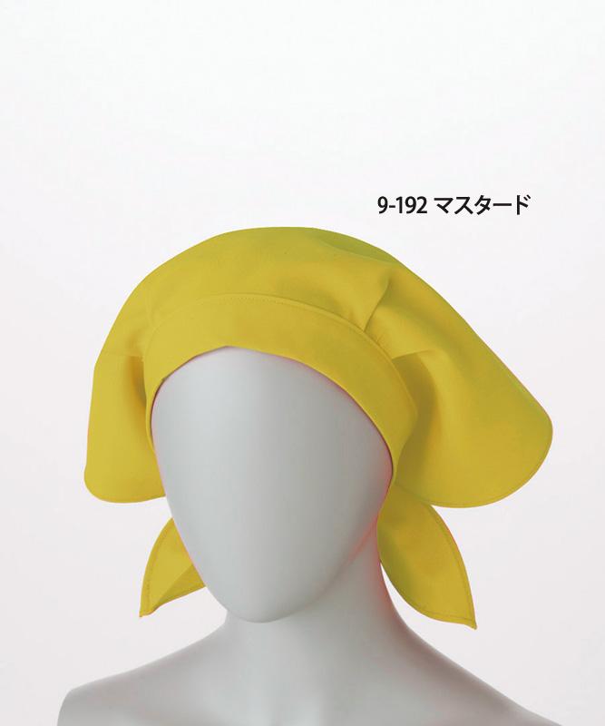 三角巾[住商モンブラン製品] 9-1