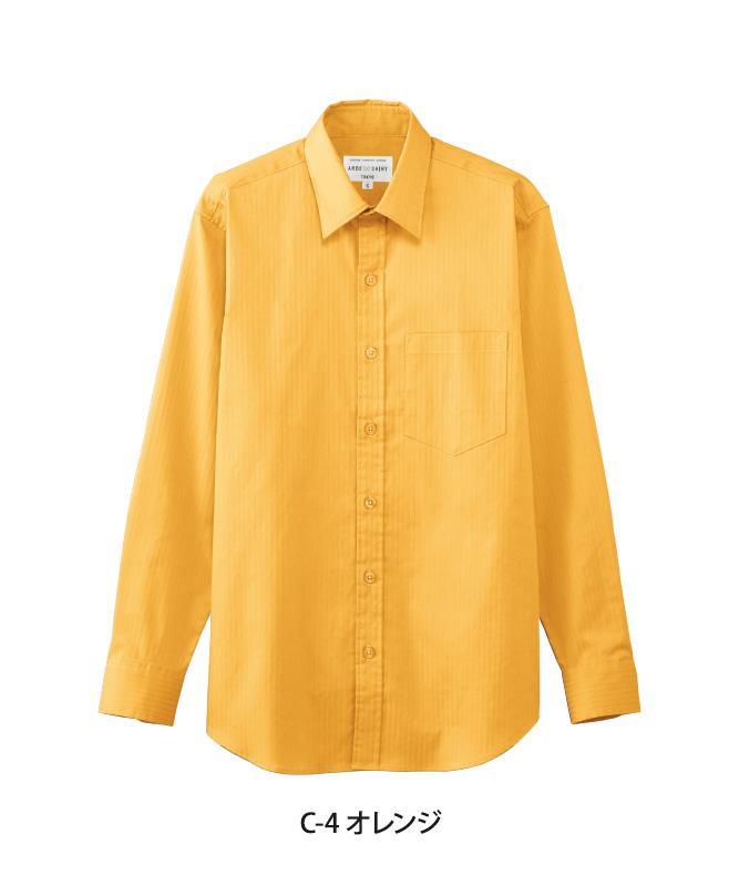 シャツ長袖[男女兼用][チトセ製品] EP8531