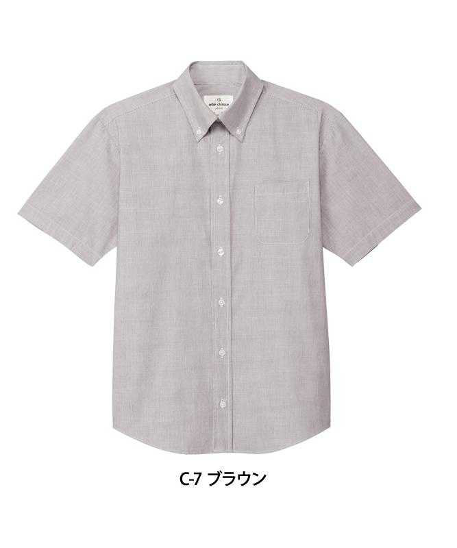 ボタンダウンシャツ半袖[男女兼用][チトセ製品] EP8252