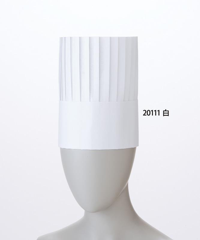 コック帽[10枚入・男女兼用][住商モンブラン製品] PS