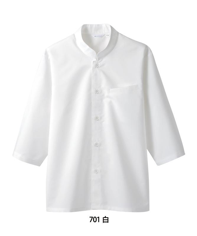 ジャケット七分袖[男女兼用][住商モンブラン製品] 2-701