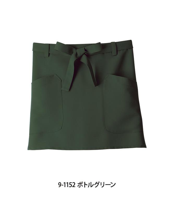サロンエプロン[男女兼用][住商モンブラン製品] 9-115