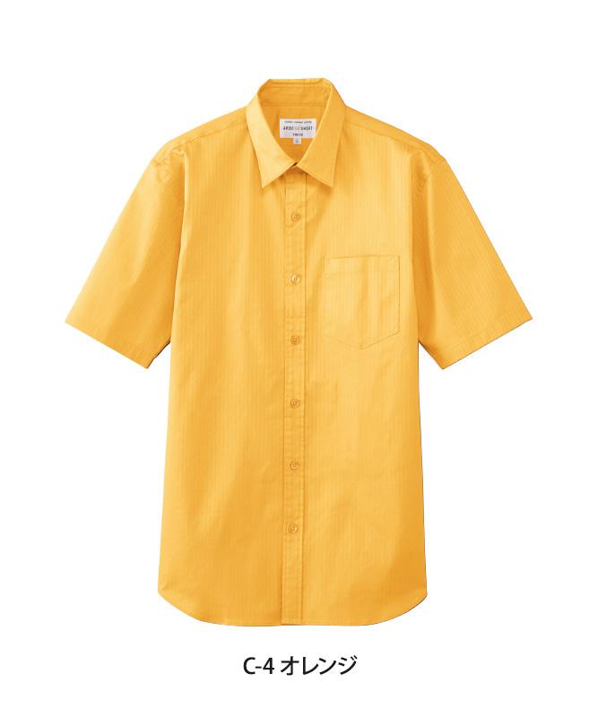 シャツ半袖[男女兼用][チトセ製品] EP8532