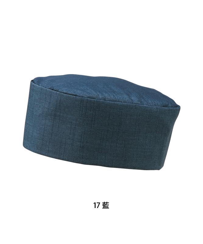 和帽子[男女兼用][ボストン商会製品] 48322