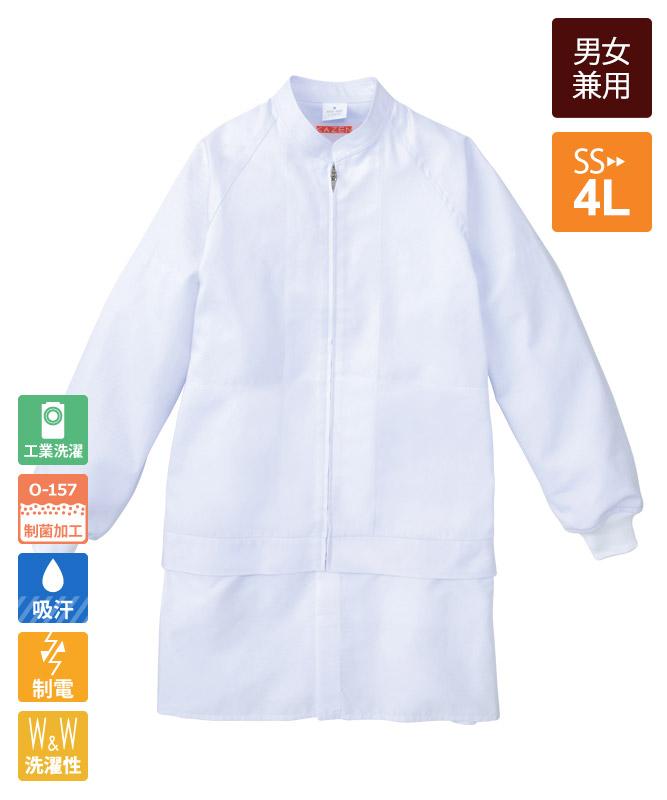 単糸ツイルジャンパー長袖[男女兼用][KAZEN製品] 450-40