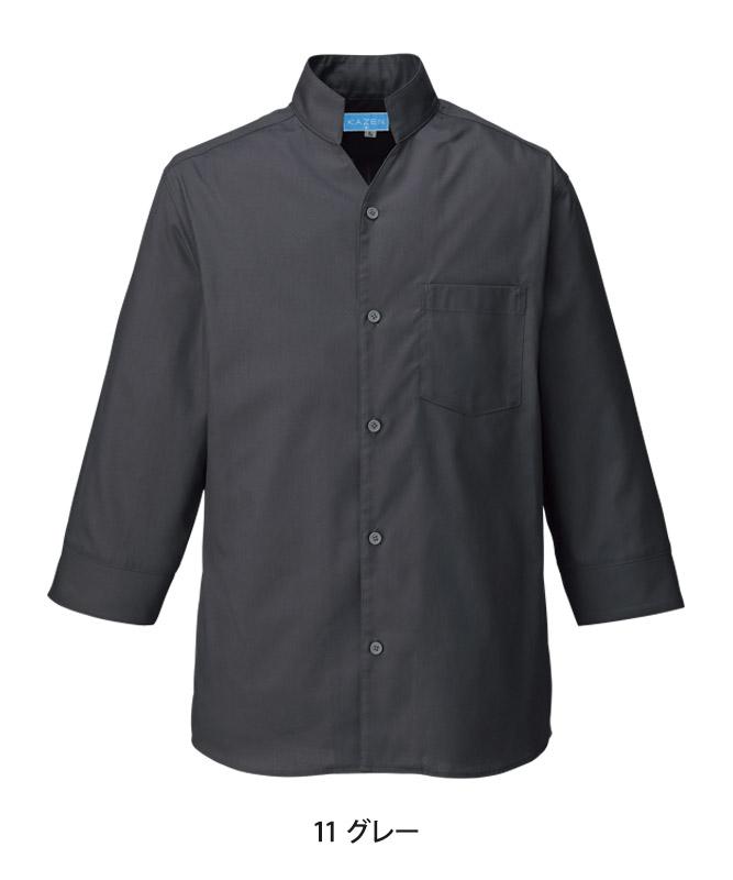 シャツ七分袖[男女兼用][KAZEN製品] 626