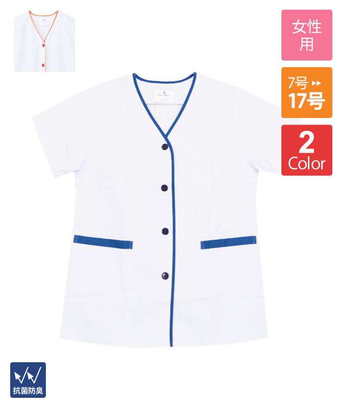 トリミングコート半袖[女子][チトセ製品] 2390