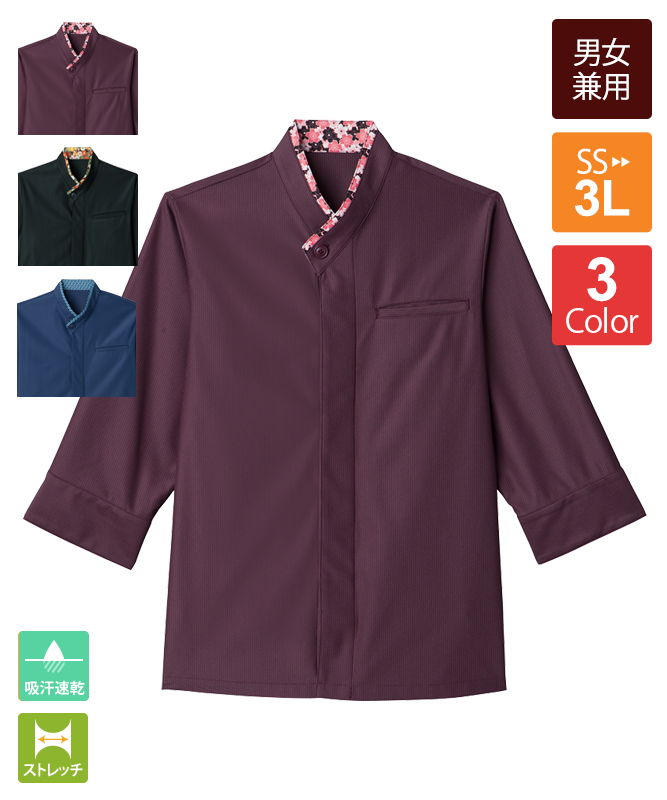 和風シャツ七分袖[男女兼用][チトセ製品] AS8011