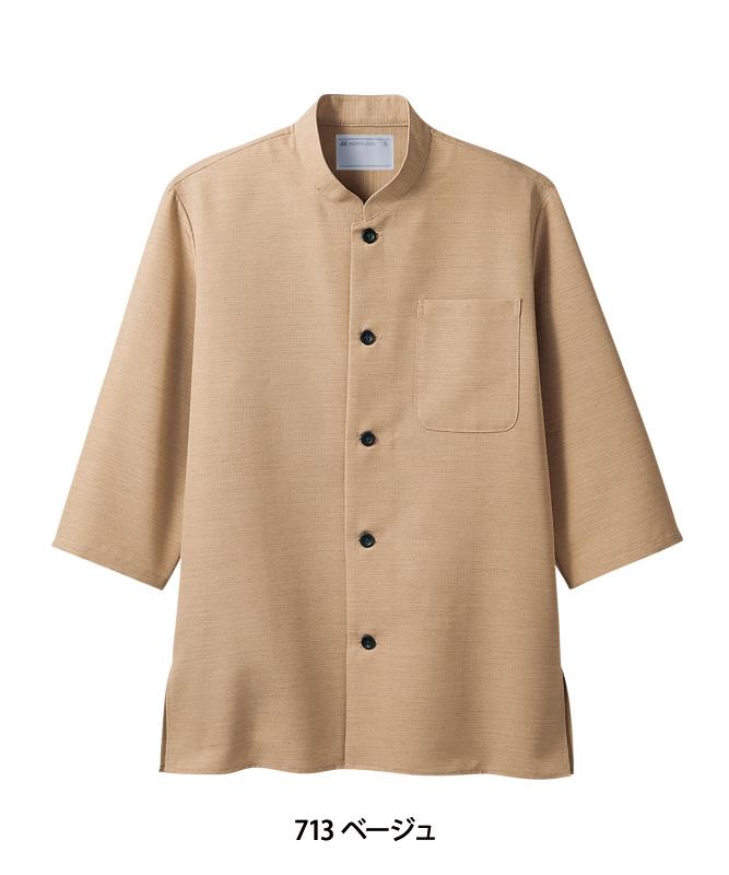 二重織シャンタンシャツ七分袖[男女兼用][住商モンブラン製品] 2-71