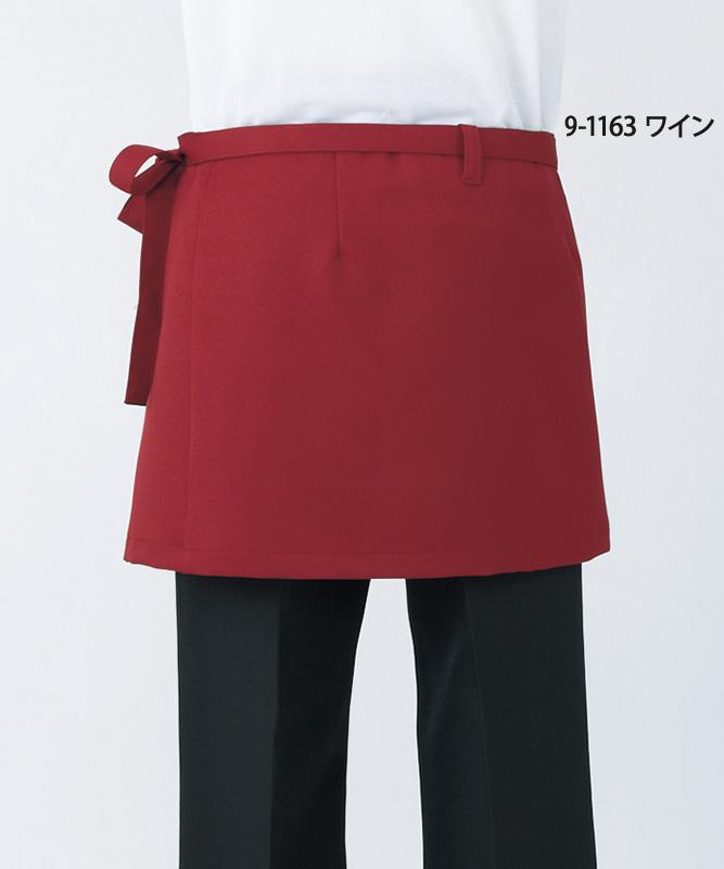 サロンエプロン(ラップタイプ)[男女兼用][住商モンブラン製品] 9-116
