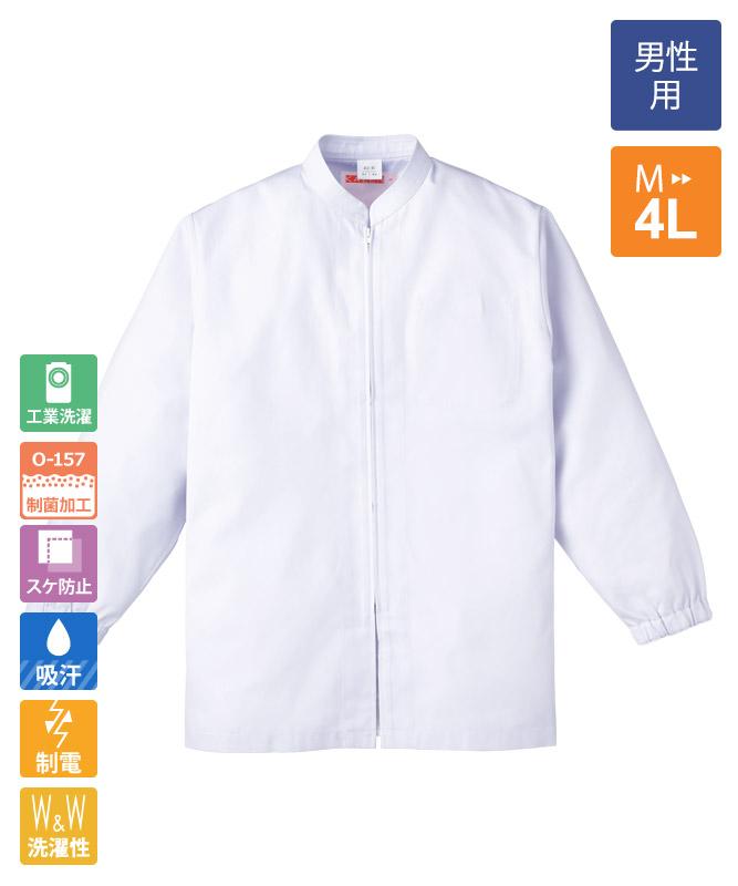 単糸ツイルジャンパーメンズ長袖[KAZEN製品] 452-40