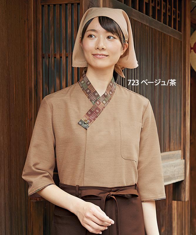 二重織シャンタンシャツ七分袖[男女兼用][住商モンブラン製品] 2-72