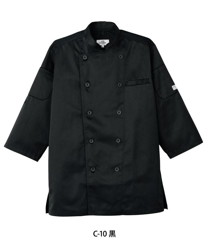 双糸ツイルコックシャツ七分袖[男女兼用][チトセ製品] AS8612