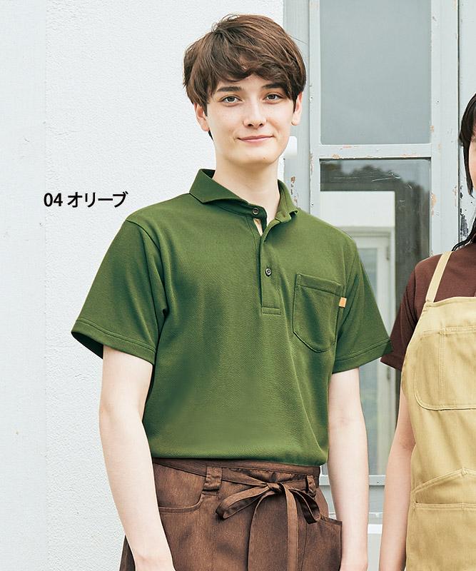 オニベジポロシャツ半袖[男女兼用][住商モンブラン製品] OV2511