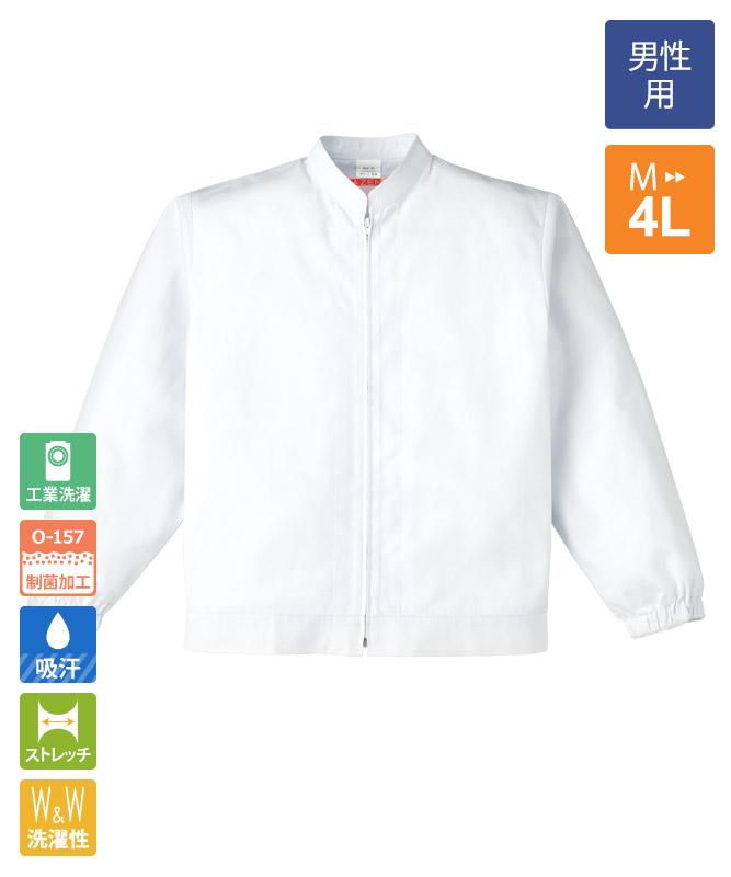 ブロードジャンパーメンズ長袖[KAZEN製品] 454-30