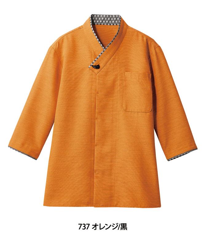 二重織シャンタンシャツ七分袖[男女兼用][住商モンブラン製品] 2-73
