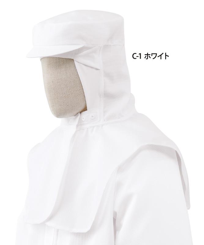 工場帽[男女兼用][チトセ製品] NO8522