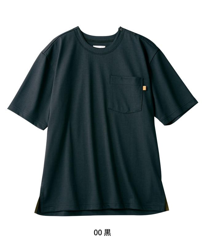 オニベジワイドTシャツ半袖[男女兼用][住商モンブラン製品] OV2512