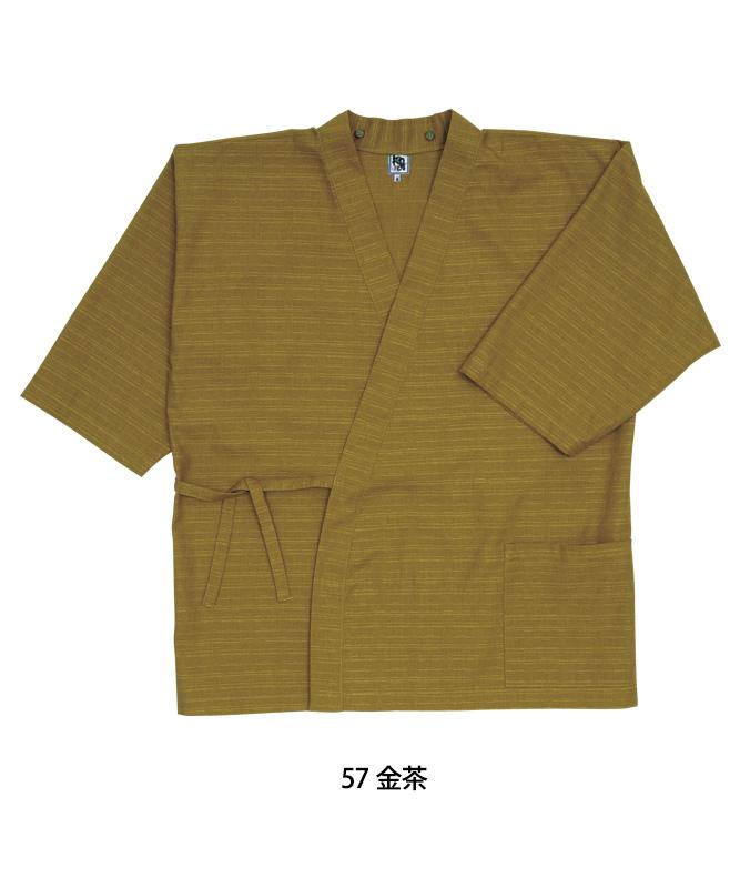 作務衣上衣[男女兼用][ボストン商会製品] 41307