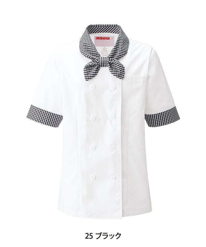 アクアウィンカーレディスコックシャツ半袖[KAZEN製品] 630