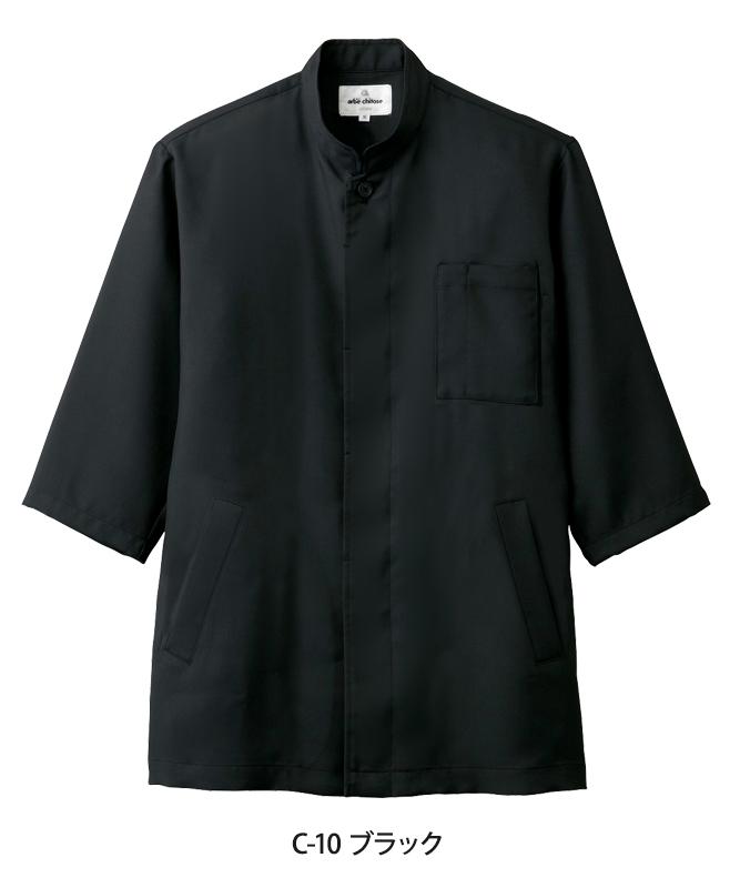 ストレッチツイルコックシャツ五分袖[男女兼用][チトセ製品] 7749