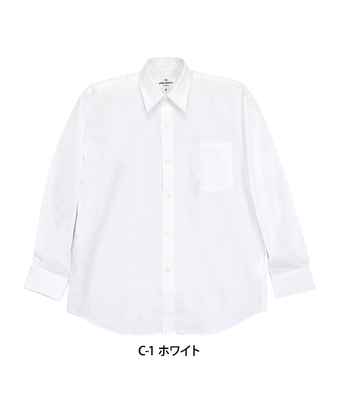 カッターシャツ長袖[男子][チトセ製品] EP928
