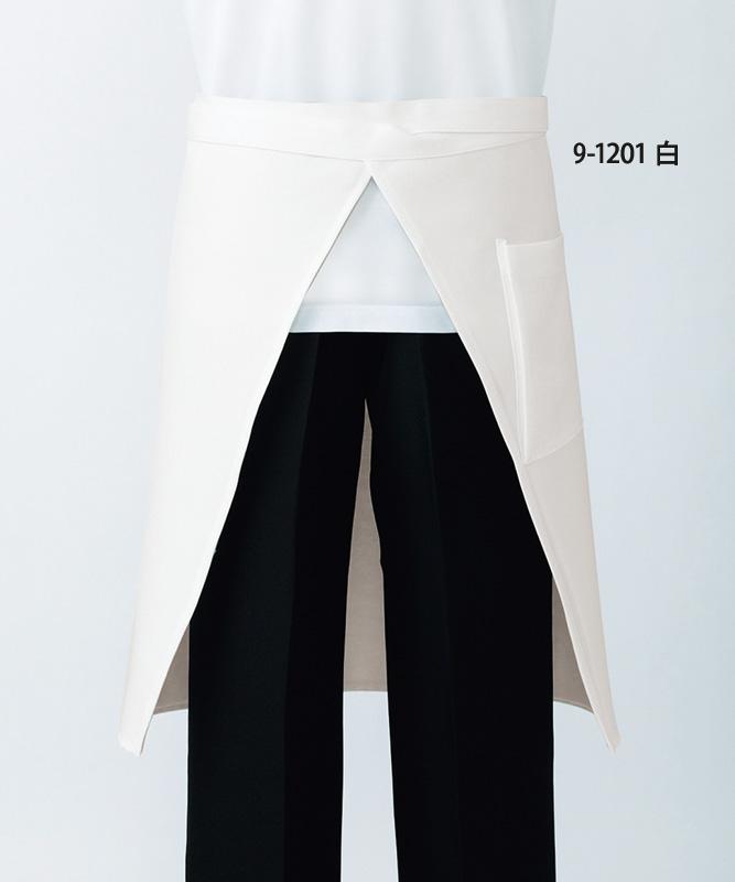 サロンエプロン[男女兼用][住商モンブラン製品] 9-1201