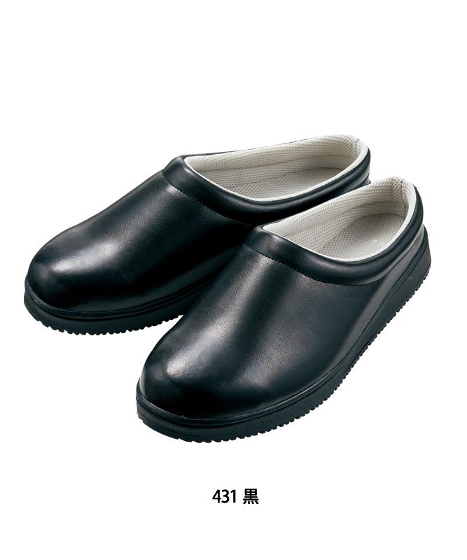 サボシューズ[男女兼用][住商モンブラン製品] TY-431