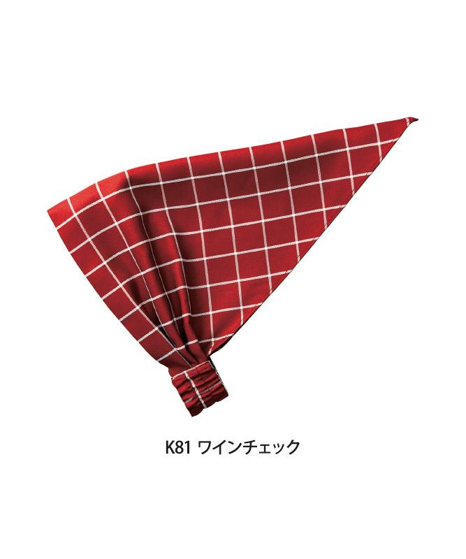 バンダナキャップ(チェック)[KAZEN製品] APK474-C