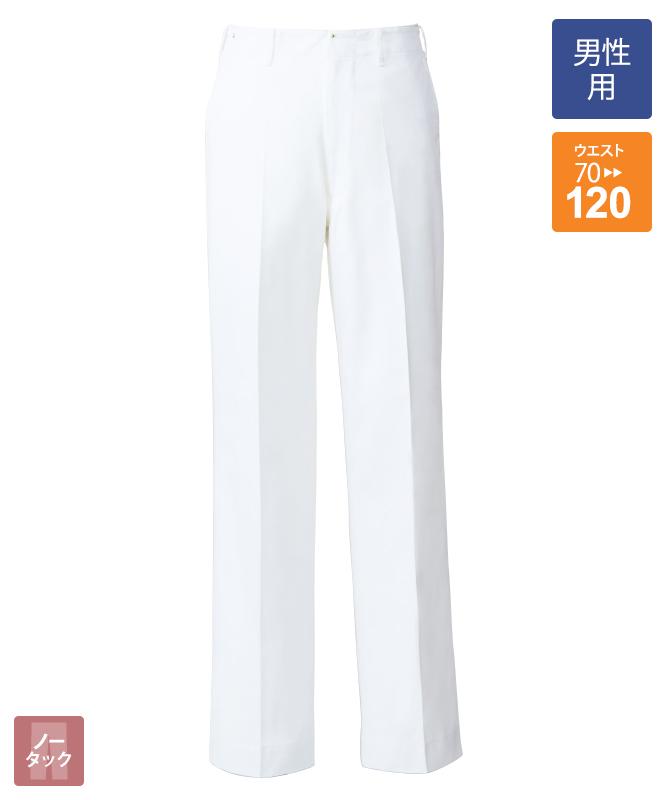 カツラギズボン[男子][チトセ製品] CA420