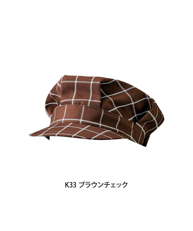 ワークキャップ(チェック)[KAZEN製品] APK486-C