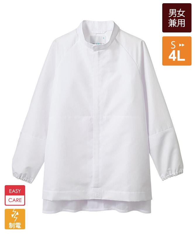 ブルゾン長袖(袖口ネット付)[男女兼用][住商モンブラン製品] RS8723