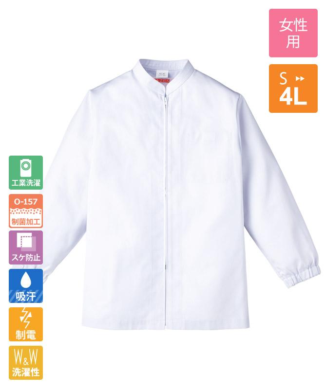 単糸ツイルジャンパーレディス長袖[KAZEN製品] 457-40