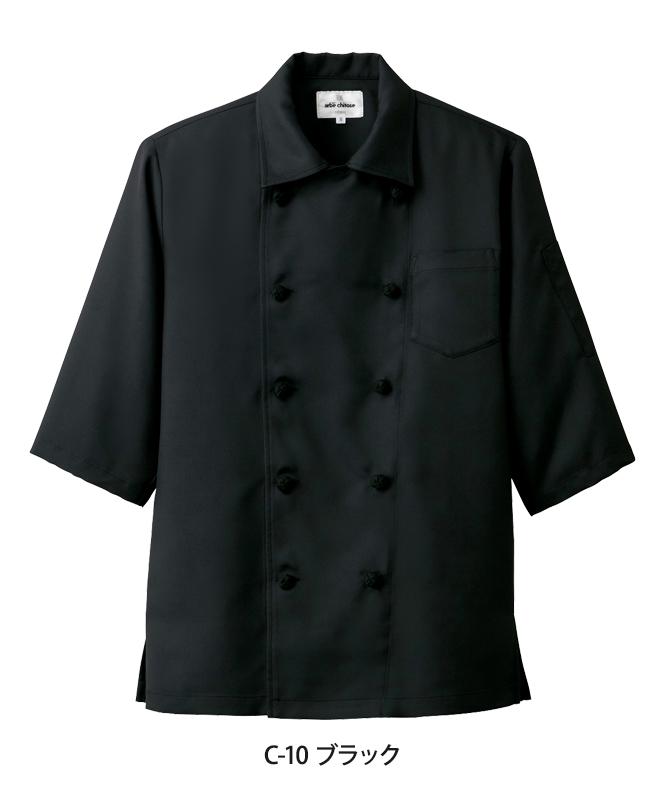 ダブルコックシャツ五分袖[男女兼用][チトセ製品] 7753
