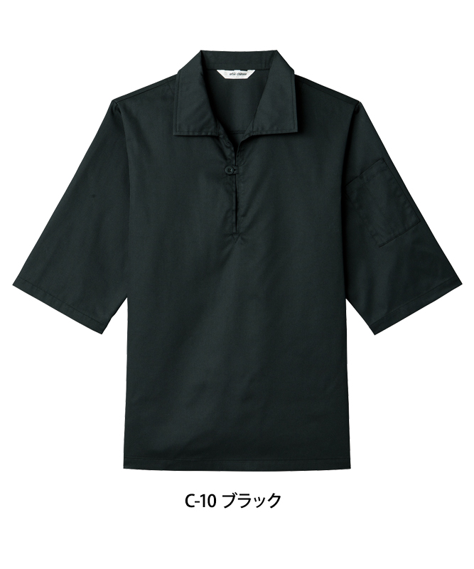 ツーエースカツラギコックシャツ七分袖[男女兼用][チトセ製品] AS8044