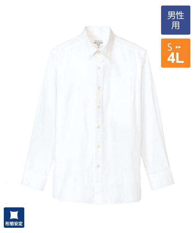 ボタンダウンシャツ長袖[男子][チトセ製品] KM8373